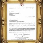 Благодарность митрополита Августина
