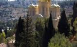 08 Горний в Иерусалиме